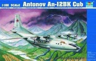 ANTONNOV ANTONNOV ANTONNOV AN-12BK CUB Trumpeter Kit TR 04001 a50775