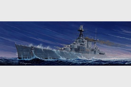 HMS HOOD Trumpeter Kit TR 05302