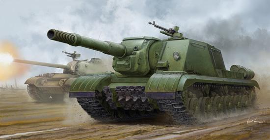 TR 05591 SOVIET JSU-152K ARMORED SELF PROPELLED GUN TRUMPETER