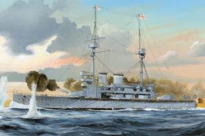 HB 86508 HMS LORD NELSON HOBBBOSS