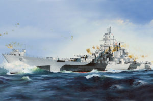 HB 86513 USS ALASKA CB-1 HOBBYBOSS