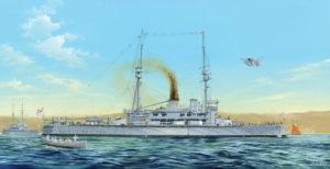 HB 86509 HMS AGAMENON HOBBYBOSS