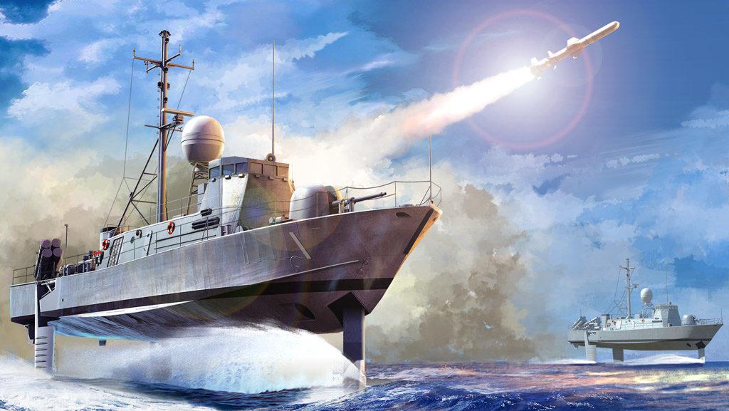 HB 82005 USS PEGASUS PHM-1 HOBBY BOSS