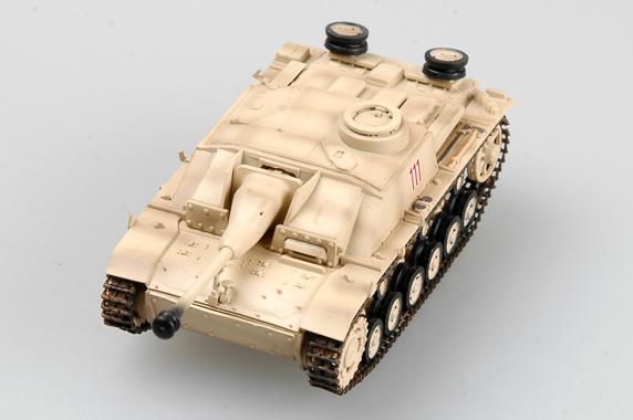 TR 36150 STUG III AUSF.G 1944 EASY MODEL