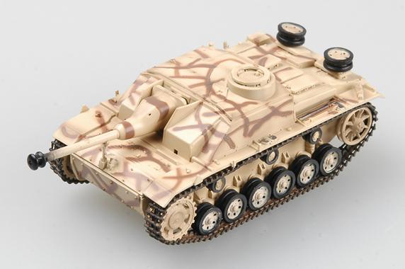 TR 36154 STUG III AUSF.G RUSSIA 1944 EASY MODEL