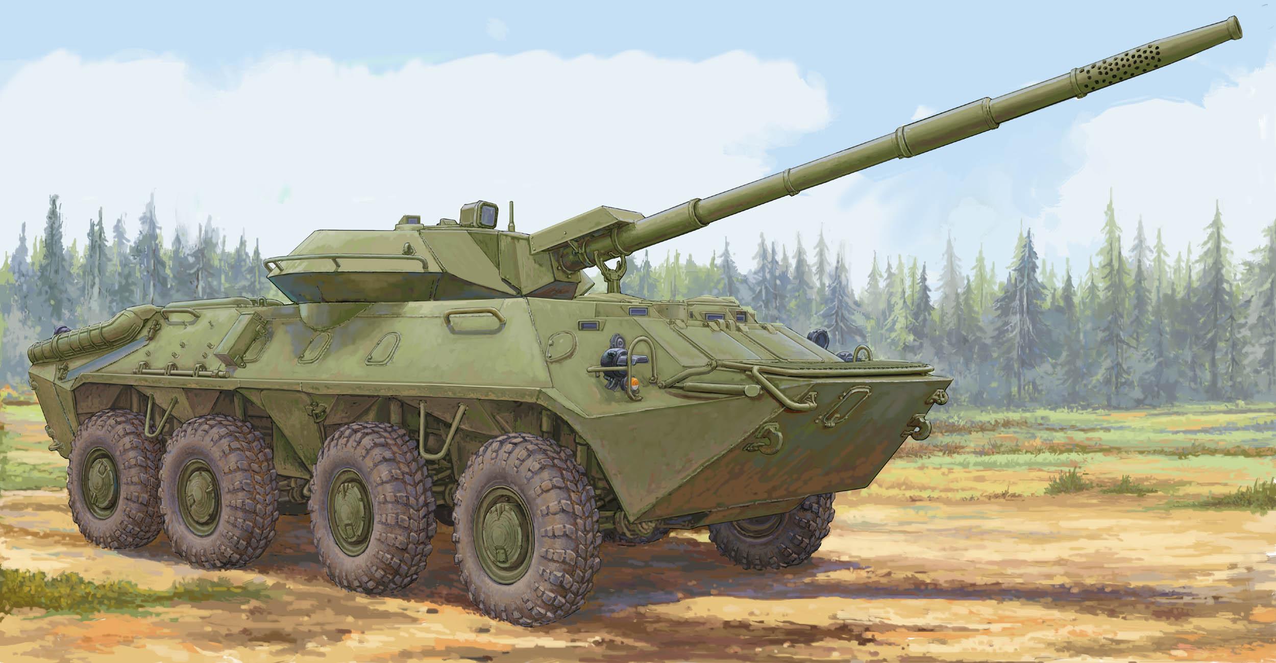 Sowjetische 2s14 zhalo-s 85mm anti - panzer - waffe 09536 trompeter kit.